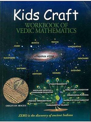 Kids Craft - Workbook of Vedic Mathematics