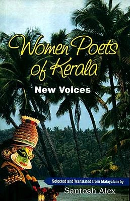 Women Poets of Kerala (New Voices)