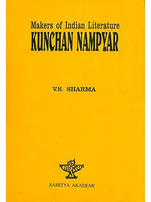 Kunchan Nampyar - Makers of Indian Literature (An Old and Rare Book)