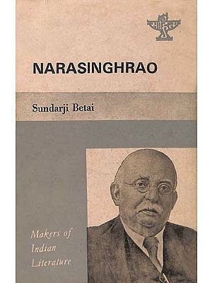 Narasinghrao - Makers of Indian Literature (An Old and Rare Book)