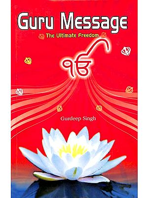 Guru Message - The Ultimate Freedom
