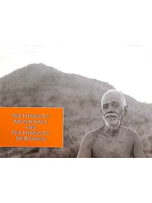 Five Hymns to Arunachala and Five Hymns to Sri Ramana (The Poetic Works of Bhagavan Sri Ramana Maharshi)