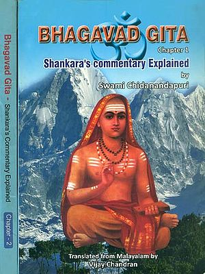 Bhagavad Gita - Shankara's Commentary Explained (Set of 2 Volumes)