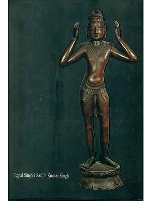Ecstasy of Classical Art Indian Bronze (National Museum Collection)