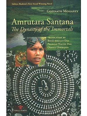 Amrutara Santana - The Dynasty of The Immortals