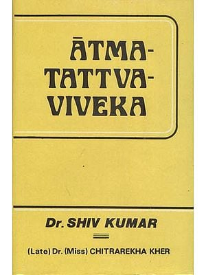 Atmatattva Viveka of Udayana (An Old and Rare Book)