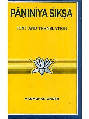 Paniniya Siksa (An Old and Rare Book)