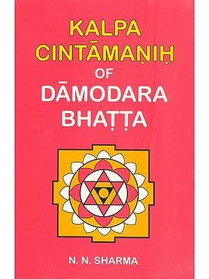 Kalpa Cintamanih of Damodara Bhatta (An Ancient Treatise on Tantra, Yantra and Mantra)