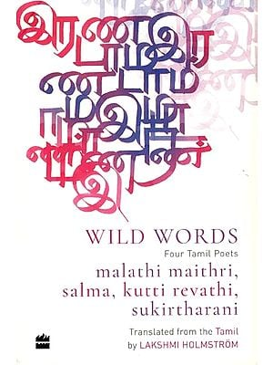 Wild Words - Four Tamil Poets