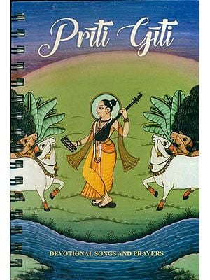 Priti Giti (Devotional Songs and Prayers)