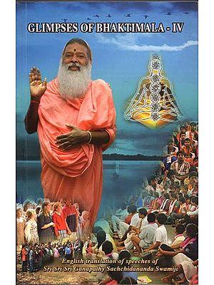 Glimpses of Bhaktimala (Part-IV)