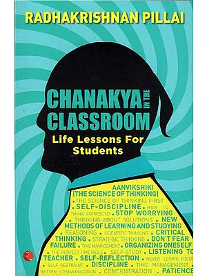 Chanakya in the Classroom (Life Lesson for Students)