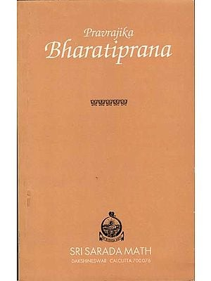 Pravrajika Bharatiprana (An Old and Rare Book)
