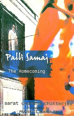 Palli Samaj (The Homecoming)