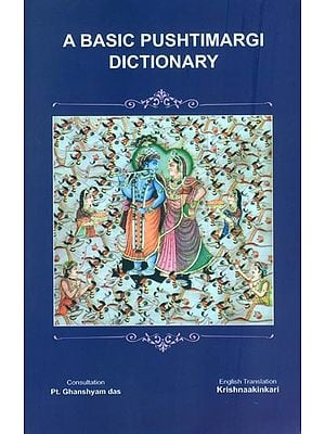 A Basic Pushtimargi Dictionary
