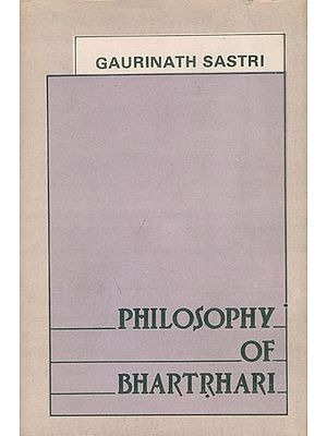 Philosophy of Bhartrhari (An Old and Rare Book)