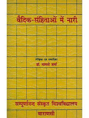 वैदिक संहिताओं में नारी: Women in The Vedas