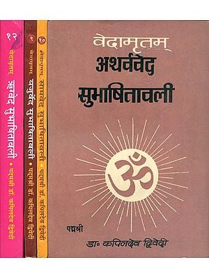 चतुर्वेद सुभाषितावली: Quotations from The Four Vedas (Set of 4 Volumes)