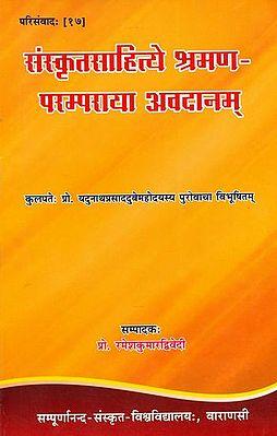 संस्कृतसाहित्ये श्रमण- परम्पराया अवदानम्: Avadana in Sanskrit Literature