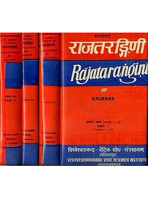 राजतरंगिणी: Rajatarangini - Critical Edition (Set of 4 Volumes)