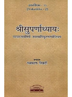 श्री सुपर्णाध्याय: - Suparnadhyayah (A Metrical Play of the Late Vedic Age with Padapatha and a Hitherto Unknown Commentary by Jayasvamin)