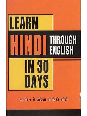 ३० दिनों में हिन्दी सीखें: Learn Hindi in 30 Days Through English (With Transliteration)