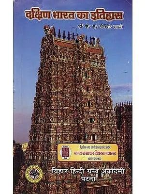 दक्षिण भारत का इतिहास: History of South India
