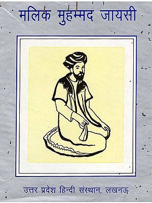 मलिक मुहम्मद जायसी: Mallik Muhammad Jayasi (An Old and Rare Book)