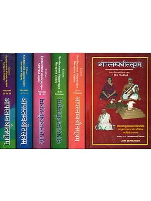 आपस्तम्बश्रौतसूत्रम्: Apastamba Shrauta Sutra with Four Commentries in Sanskrit (Set of Six Volumes)