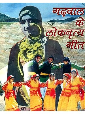 गढ़वाल के लोकनृत्य गीत: Folk Dance of Garhwal