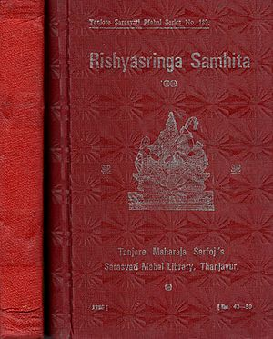 Rishyasringa Samhita in 2 Volumes (An Old and Rare Book)