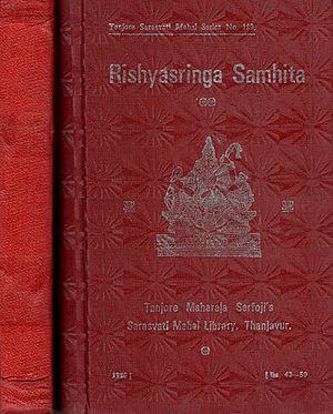 Rishyasringa Samhita in 2 Volumes (An Old and Rare Book)