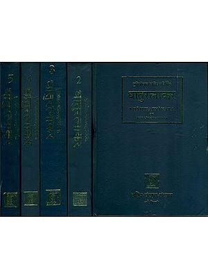 धातुरत्नाकर: Dhaturatnakara of Muni Lavanya Vijaya (Set of 5 Volumes)