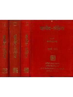Rigveda Samhita - The Sacred Hymns of The Brahmans Together With The Commentary of Sayanacarya (Set of Four Volumes) An Old and Rare Book