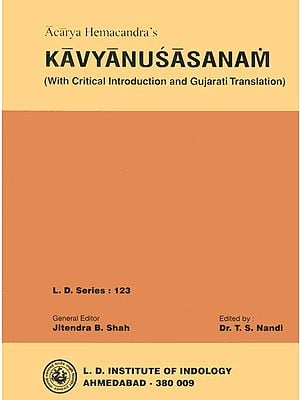 काव्यानुशासनम्: Kavyanusasanam (With Critical Introduction and Gujarati Translation)