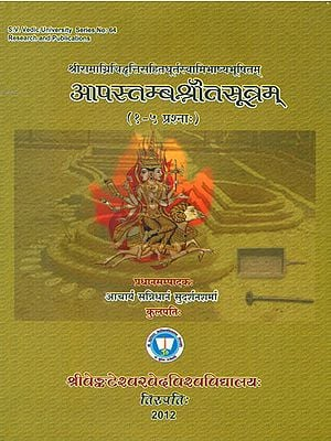 आपस्तम्बश्रौतसूत्रम्: The Srautasutra of Apastamba with The Bhasya of Dhurtasvami and The Vrtti of Ramagnicit (Prasnas: 1-5)