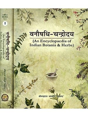 वनौषधि चन्द्रोदय: An Encyclopaedia of Indian Botanis and Herbs (Set of Two Volumes)