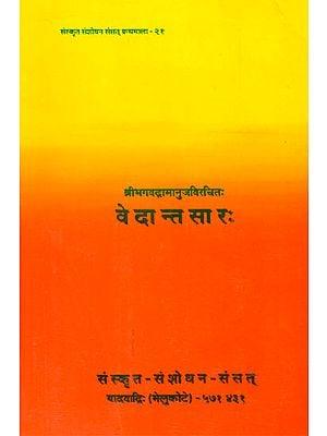 वेदान्तसार: Vedanta Sara of Bhagavad Ramanuja (An Old and Rare Book)