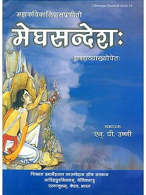 मेघसन्देश: Meghasandesa of Kalidasa with Twelve Sanskrit Commentaries (Text and English Translation)