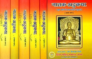 जातक अट्ठकथा: Jataka Atthakatha - Pali Text With Hindi Translation (Set of 7 Volumes)