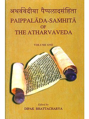 अथर्ववेदीया पैप्पलादसंहिता: Paippalada Samhita of The Atharvaveda