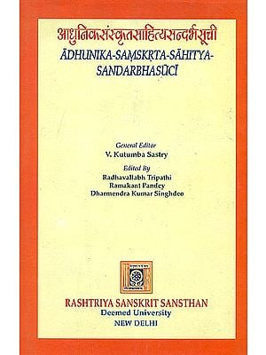 आधुनिक संस्कृत साहित्य सन्दर्भसूची: A Bibliography of Modern Sanskrit Writings