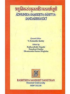 आधुनिक संस्कृत साहित्य सन्दर्भसूची: A Bibliography of Modern Sanskrit Writings