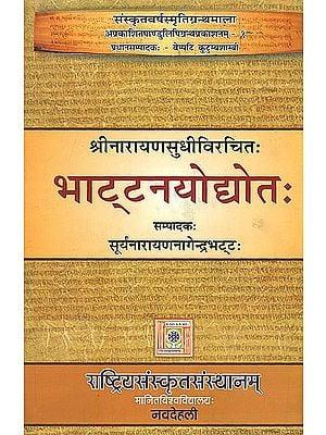 भाट्टनयोद्योत: Bhattanayodyota of Sri Narayana Sudhi