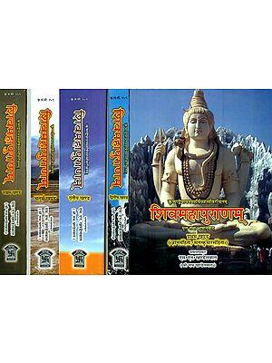 शिवमहापुराणम्: Shiva Purana with Hindi Translation - Jnana Samhita, Sanatkumara Samhita and Dharma Samhita(Set of Five Volumes)