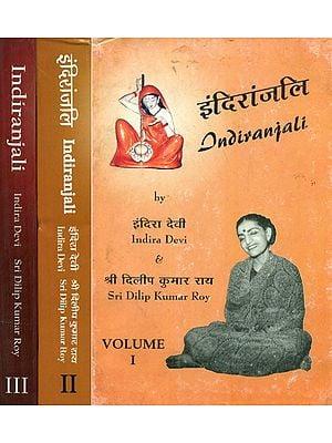 इंदिरांजलि: Indiranjali (Set of 2 Volumes)
