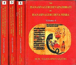 The Isanasivagurudevapaddhati by Isanasivagurudeva Misra (Set of 4 Books)