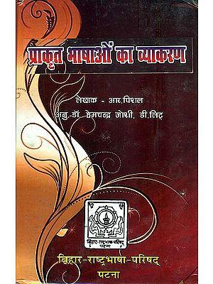 प्राकृत भाषाओं का व्याकरण: Grammar of Prakrit Languages (An Old and Rare Book)