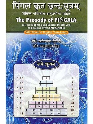 पिंगल कृत छन्द:सूत्रम: The Prosody of Pingala - A Treatise of Vedic and Sanskrit Metrics with Applications of Vedic Mathematics