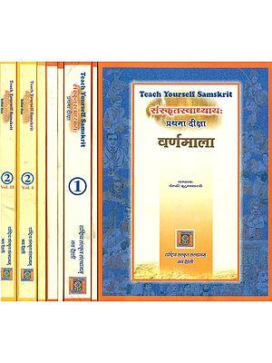 संस्कृतस्वाध्याय: Teach Yourself Sanskrit (Set of 8 Books)